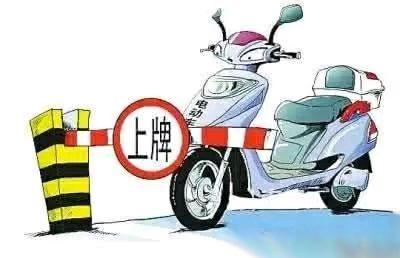 武汉电动车牌照真假_武汉电动车上牌标准、地点的攻略指南_上牌无忧网